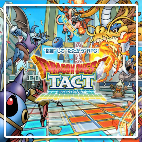 dragon quest tact annonce