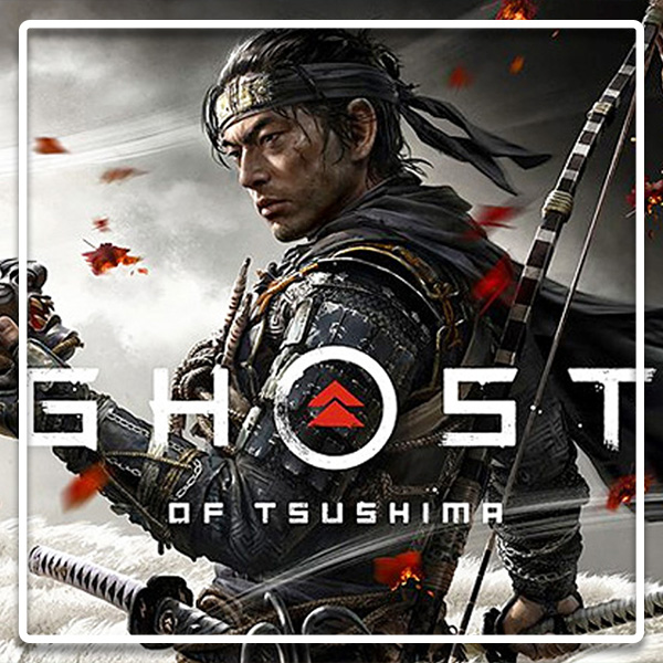 trophées ghost of tsushima