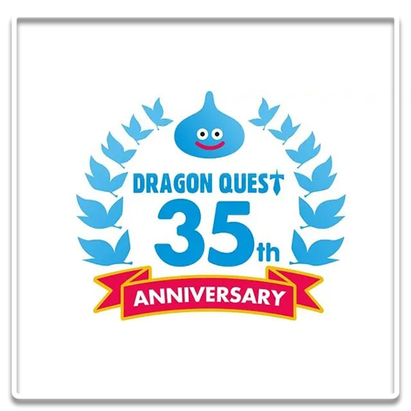 replay dragon quest anniversary 35th