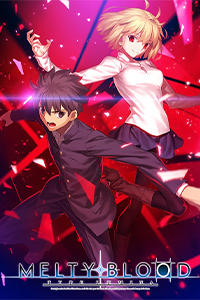 melty blood type lumina cover